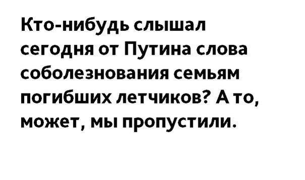 """""""Может и Сирию, и Израиль тоже как Крым сделаем?"""" - Верховный муфтий России предложил расширить российские территории - Цензор.НЕТ 5397"""