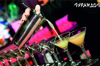 bar wrk