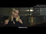 Промо клип к  фильму  «Отряд самоубийц» — Терапия Харли (русские субтитры)