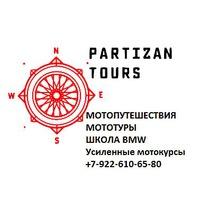 Partizan Ktm