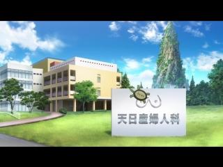 (BDRip) Maken-ki! Two - 09 серия Ancord