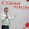 Andrey Sabut