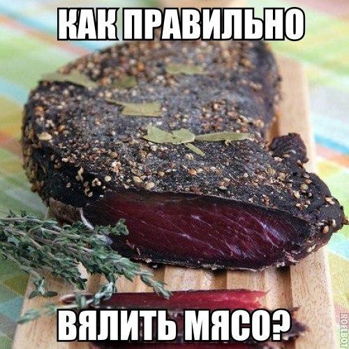 Крутой мужской кулинарный паблик!