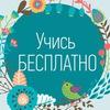 ИТАЛЬЯНСКИЙ ЯЗЫК - STUDYitalian.ru