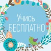 АНГЛИЙСКИЙ ЯЗЫК - Study.ru