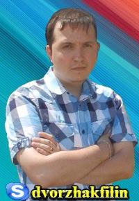 Виктор Дворжак