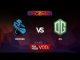 Newbee vs OG, EPICENTER Play-off, WB Semifinal, Game 2