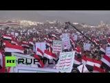 Многотысячный митинг в Йемене против Саудовской Аравии в годовщину саудовского вторжения