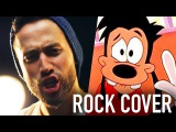 Stand Out (Disney, A Goofy Movie) - Jonathan Young ROCK COVER