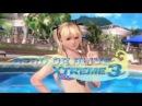 Dead or Alive Xtreme 3 — Физика задниц! Первый геймплей 60 FPS