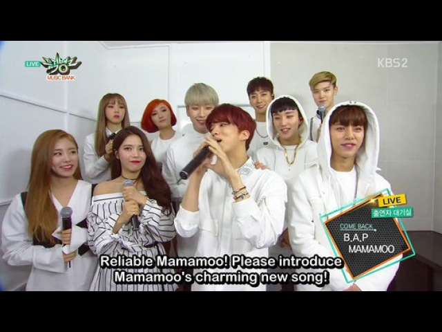 [ENG SUB] 160226 Mamamoo, B.A.P - Music Bank Waiting Room Interview - Video Dailymotion