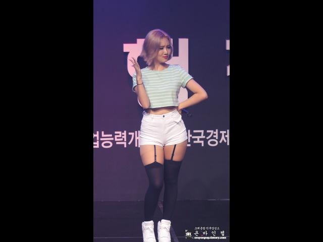 150827 마마무(MAMAMOO)_화사 Mr.애매모호 2015 행진콘서트 축하공연 직캠 by 욘바인첼