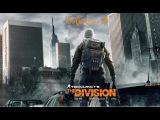 Tom Clancys The Division (ჩემი გეიმფლეი) ნაწილი 3 [ქართულად]