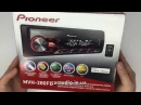 Pioneer MVH-280FD распаковка и быстрый обзор меню