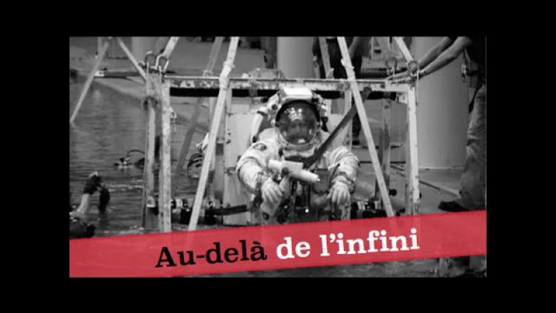 Au delà de l'infini, de Werner Herzog