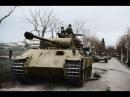 Panther, Sturmgeschütze und Tiger greifen an! Kurlandschlacht 30.08.1944