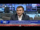 Тёмный Крым как поступить, после того как ЛЭП будут восстановлены «Эхо Украины»