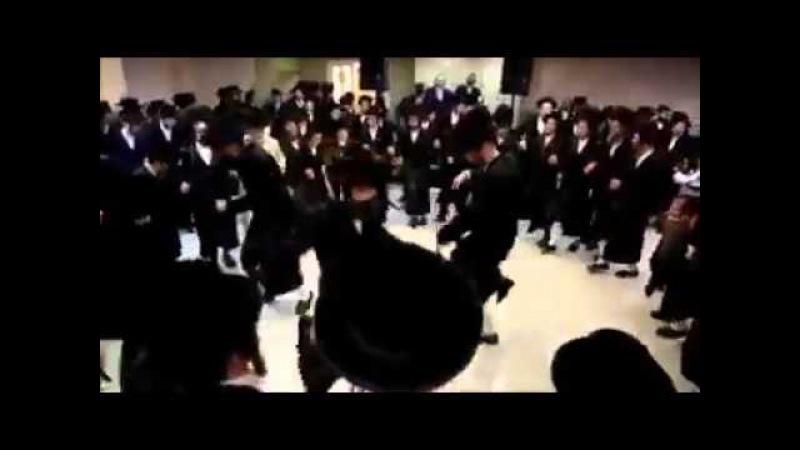 Танцуют все - еврейские танцы