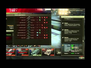 Модпак World of Tanks 0.9.13 от Вспышки Virtus pro
