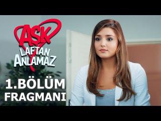 Aşk Laftan Anlamaz 1.Bölüm Fragmanı | 15 Haziran Çarşamba 21:00'de Show TV'de