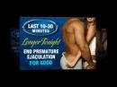 Premature Ejaculation Cures   Best Ejaculation Trainer Review