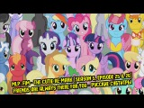 [RUS Sub / ♫] MLP: FiM - Friends Are Always There For You | The Cutie Re-Mark / 60FPS