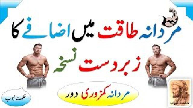 Men sex problem/men sex problem in urdu/hindi/mardana kamzori ka ilaj in urdu/hindi/nafs ka ilaj/naf