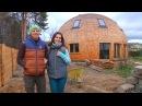 Круглый дом конструкция стратодезического купола FORUMHOUSE