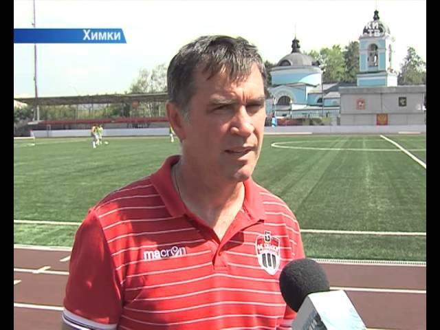 «Химки-М» на стадионе «Родина» принимали московский «Солярис»