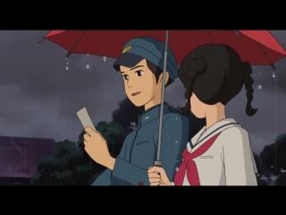 Со склонов Кокурико/Kokuriko-zaka kara (2011) Русский трейлер