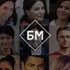 Бизнес Молодость | Саранск