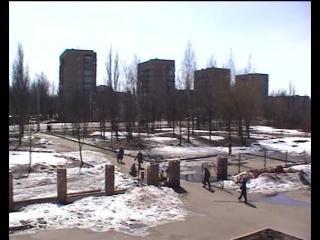Взгляд из прошлого. Весна 2005 года.