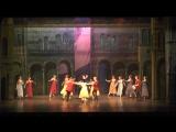 Ромео и Джульета 1 акт (1) (начало + утрений танец)