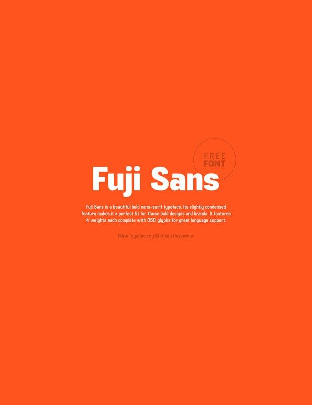 FujiSans шрифт скачать бесплатно