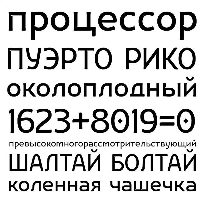Шрифт Nikodecs