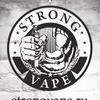 Strong Vape Shop & Bar Электронные сигареты Омск