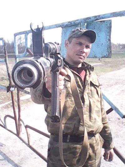 Igor Aleksandrovih