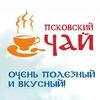 Псковский чай, иван-чай