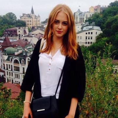 Катя Барзаковская