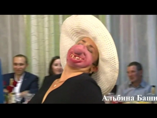 Тамада, певица - Альбина Баширова, диджей, певец - Ленар Нигматзянов