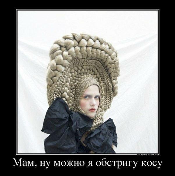 https://pp.vk.me/c630730/v630730747/1b809/zErFIiV_WXg.jpg