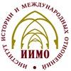 Институт истории и международных отношений ЮФУ