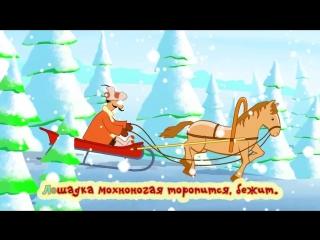 Караоке для детей - В лесу родилась ёлочка - Песенки для детей