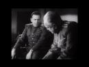 Великий перелом (Ф.Эрмлер) [1945 г., Военный, Драма, DVDRip] - YouTube (360p) - Сегмент1(00_55_41.680-00_56_02.240)