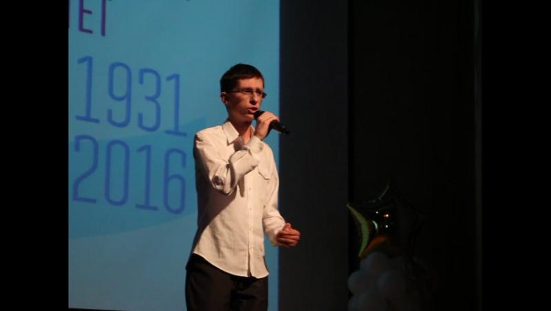 УдГУ-85 Якуб Санитерник