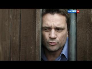 Соучастники ( 2016 Г. ) HD