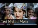 Teri Mehfil Mein [HD] | Mughal-E-Azam | Qawwali | Madhubala | Lata | Shamshad Begum