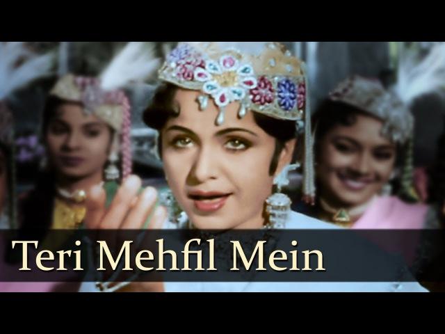 Teri Mehfil Mein [HD] - Qawwali - Madhubala - Mughal-E-Azam - Lata - Shamshad Begum