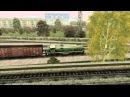 RailWorks 2014 Маневры в Зеленограде