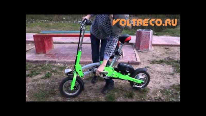 Электрический велосипед складной Shrinker 350 w Вольтрэко Voltreco.ru